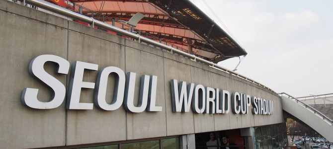 [KR] Seoul World Cup Stadium